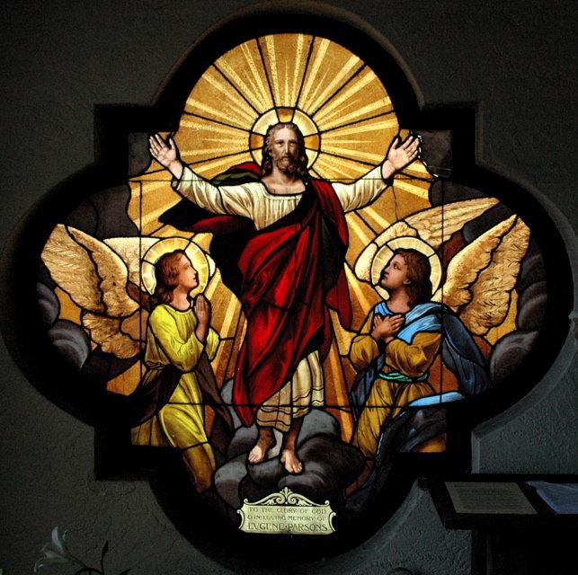 Narthex Jesus