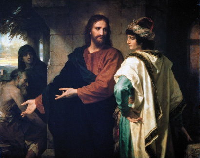The 21st Sunday After Pentecost